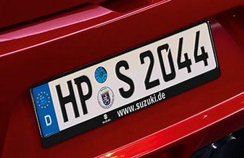 HU AU Service