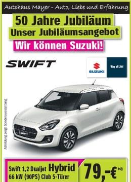 Suzuki Swift 1.2 Hybrid