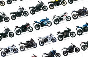 Suzuki Motorräder