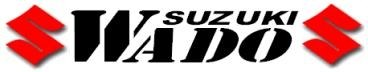 http://www.wado-suzuki.de/
